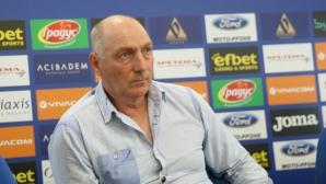 Жужо: Ще променим Левски за месеци, а не години