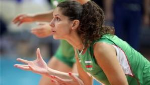 Ева Янева: Време е да дам път на младите в националния