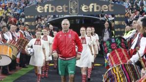 Украинска легенда: Стоичков беше лицето на българския футбол през 90-те