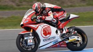 Накагами спечели състезанието в Moto2