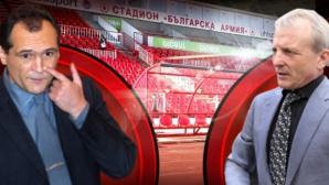 Ексклузивно в Sportal.bg: Бойко Борисов урежда среща на Ганчев с Божков, ето какво е казал на БФС