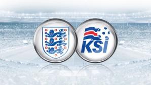 Симпатичните исландци на пътя на Англия към четвъртфинала