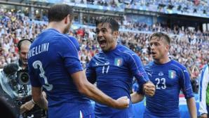 Италия - Испания - 1:0 (гледайте на живо)