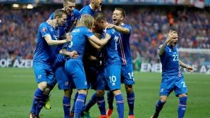 Исландия в рая, Англия аут от Европа след кошмар в Ница (видео + галерия)