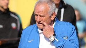 Решено: Нешко Милованович влиза в щаба на Люпко