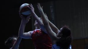 Бъдещето на женския баскетбол е под въпрос