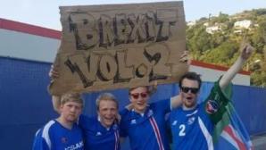 Футболните фенове по света се подиграват с Англия