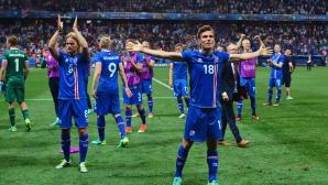 """""""Go, Iceland"""": Феновете, които 70 години чакаха този вълшебен миг! (видео)"""