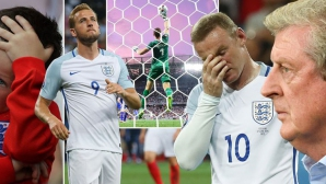 Върховното тройно унижение на Англия