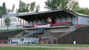 Стадионът в Горна Оряховица чака нова инспекция от БФС