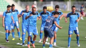УЕФА обяви часа на първия мач между Марибор и Левски