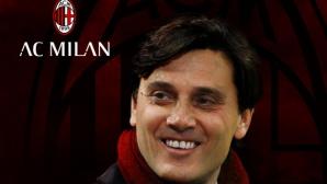 Официално: Милан назначи Монтела