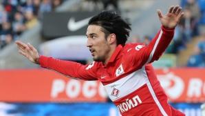 Ивелин Попов започна тренировки в Спартак