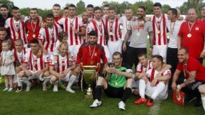 Дългото чакане приключи - ето кога БФС ще съобщи какво ще се случи с ЦСКА