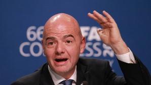 ФИФА започна разследване срещу президента Джани Инфантино