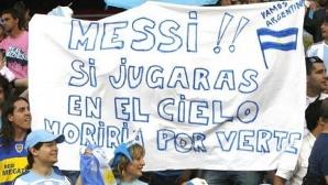 Посланието към Меси, което трогна футболния свят