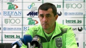 Ивайло Йорданов: Ще защитим емблемата достойно (видео)