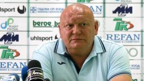 Треньорът на Радник: Ще дадем максимума от себе си