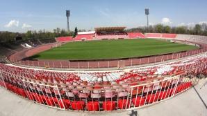 Взимат ли базите от ЦСКА, с което приключва съществуването на ПФК ЦСКА АД?