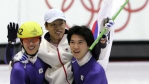 Бивш олимпийски шампион загина при катастрофа в Сеул