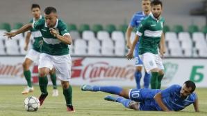 Берое тръгва за победа срещу новак в Европа