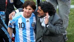 Марадона: Оставете Меси на мира