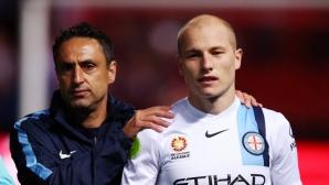 Манчестър Сити привлече звездата на австралийското първенство