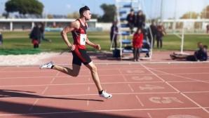 Фурор за наш 17-годишен атлет в Испания