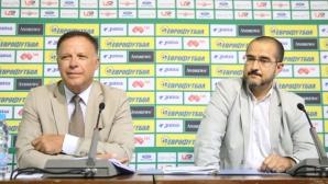БФС: ПФК ЦСКА АД може да съди ЦСКА-София