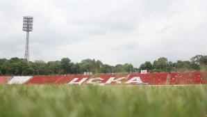 ЦСКА: Стартирахме изкупуване на дълговете от Министерство на финансите