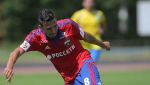 Жоро Миланов се завърна в ЦСКА с победа (видео)