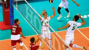 Две нови имена в състава на България за финалите на Европейската лига