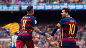 Барселона с рекордни приходи, предлага нови договори на звездите си