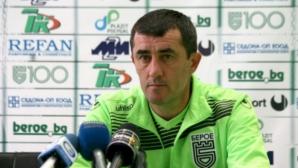Ивайло Йорданов: Все още не сме готови, трябва ни още време