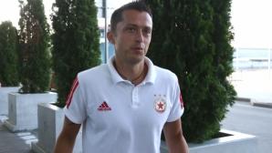 Христо Янев: Не се влияем от слуховете за бъдещето ни, мислим само за футбол (видео)