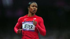 Кармелита Джетър пропуска Олимпиадата в Рио
