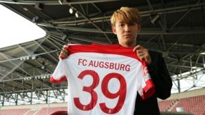 Аугсбург привлече японски национал