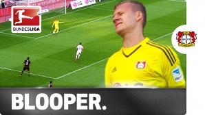 Топ 10 на най-странните голове в Бундеслигата през миналия сезон (видео)