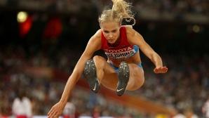IAAF ще пусне 165 руски атлети на международни състезания