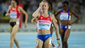 Бившият шеф на руската атлетика: Решението за Степанова е парадоксално и несправедливо
