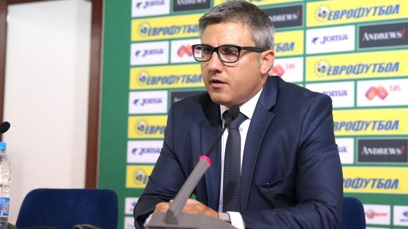 БФС обяви по дни и часове програмата за първите три кръга в Първа професионална лига