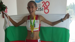 """""""Евроспорт"""" ще излъчва Световното първенство по лека атлетика за младежи"""