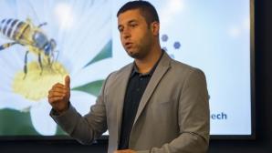 Българите от BEE SMART TECHNOLOGIES на полуфинал в конкурса ТHE VENTURE