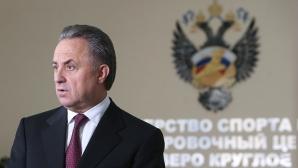 Отнемат домакинствата на Русия на зимни спортове до края на годината