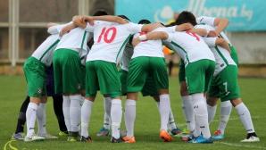 Юношеският национален отбор ще изиграе две контроли с връстниците си от Израел