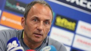 Дарко Миланич демонстрира самочувствие: Левски не е фаворит, вярвам в крайния успех