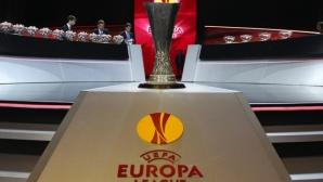Ето какви двойки се оформиха в третия предварителен кръг на Лига Европа