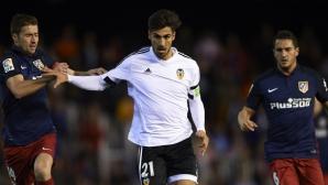 Барселона обяви трансфера на Андре Гомеш