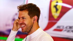 Фетел: Във Ферари не сме достатъчно бързи