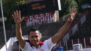 Христо Янев: Ще видим другата седмица колко сме готови